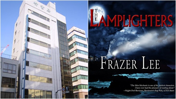 Takeshobo The Lamplighters by Frazer Lee